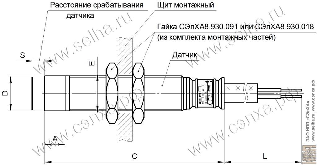 размеры датчиков ДПИ-301