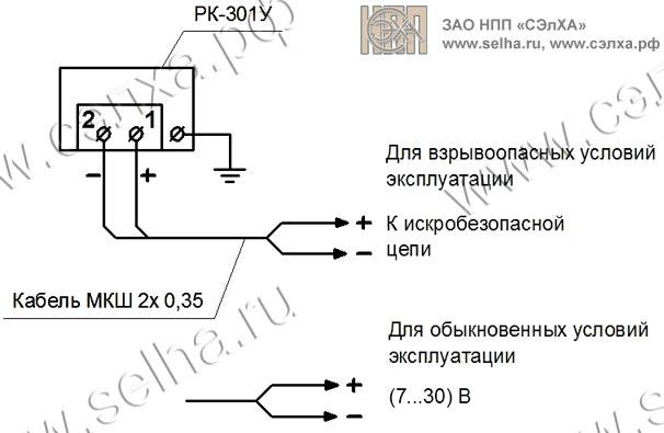 Рисунок 4. Схема электрическая