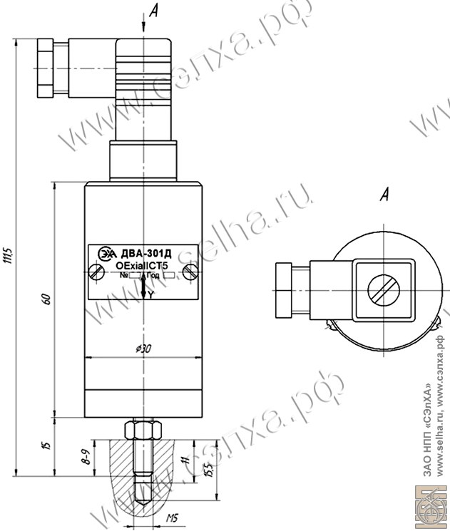 размеры датчика ДВА-301Д