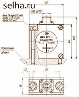 Датчик вибрации цифровой ДВЦ-301.